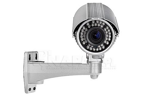 Kamera do całodobowego monitoringu AT VI560OSD w NAPAD.pl